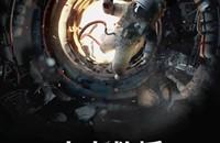 《太空救援》[2017][科幻片][超清][百度网盘]